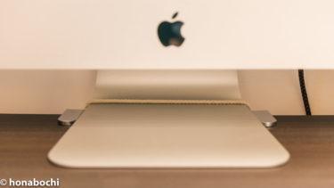 iMacの地震による転倒防止対策(お手軽自作方法)